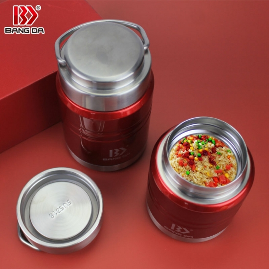 Vacuum food jar